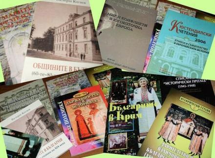 Издателска дейност по история в София-Център - Кооперация ИФ - 94