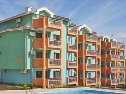 Изграждане и ремонт на административни сгради Стара Загора - Информат ООД