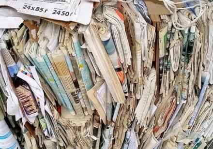 Изкупуване на отпадъчна хартия в Пазарджик - Екоинвест ЕООД