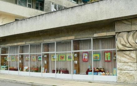 Живопис и графика - Исторически музей Провадия
