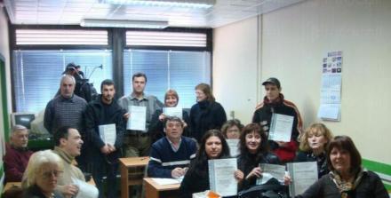 Курсове компютърна грамотност в София-Център - Сдружение Колеж за работническо обучение