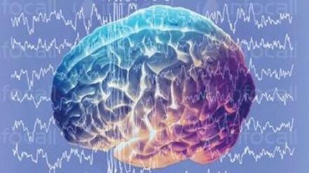 Лечение на неврологични болести в Раднево - МБАЛ Д-р Димитър Чакмаков ЕООД
