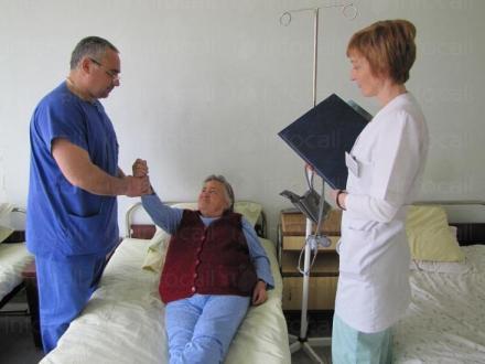 Лечение вътрешни болести - МБАЛ Елин Пелин