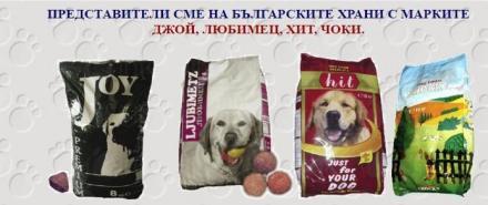 Логистика на храни за домашни любимци в Ловеч, София, Русе, Стара Загора - Хит М