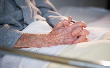 Медицинско наблюдение в Горна махала-Калояново - Дом за възрастни хора с деменция Св Козма и Дамян