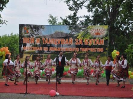 Младежки танцов състав за автентичен фолклор Гложене - НЧ Яким Деспотов 1899 Гложене