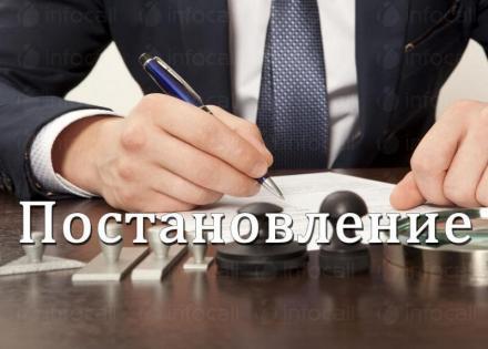 Обжалване на Съдебни решения София, Център - Д. Владимиров и Партньори