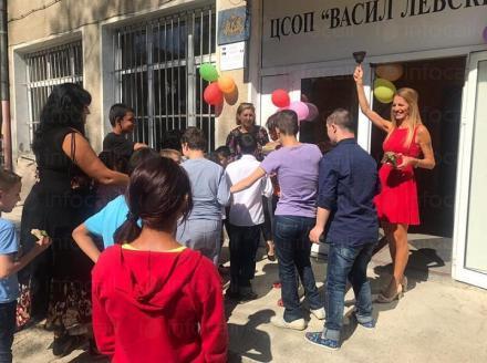Образование на деца с увреждания в Ловеч - ЦСОП Васил Левски Ловеч
