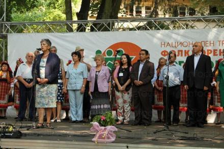 Организация на културни мероприятия - НЧ Мара Станева 1927 Гълъбово