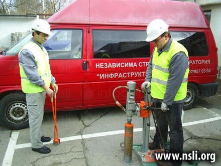 Оценяване на съответствието на строителните продукти в София-Витоша - НСЛ Инфраструктура ЕООД