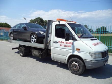 Пътна помощ Пловдив  - Пътна помощ Пловдив