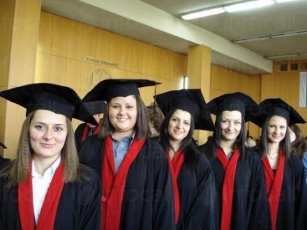 Педагогически факултет в Стара Загора - Тракийски Университет