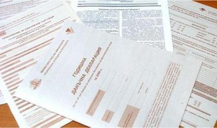 Подаване декларации към НАП във Враца - Счетоводител Враца