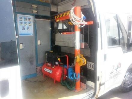 Поддръжка на камиони, бусове, автомобили и ремаркета в София-Подуяне - Интер Транс Сервиз ЕООД