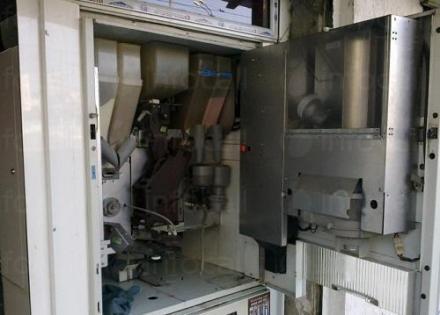 Поддръжка на вендинг автомат в Кубрат - Миц - Мирослав Цветков