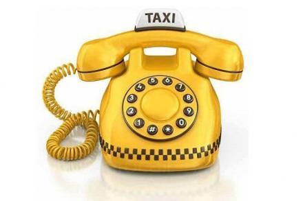 Поръчка на такси в Трявна - Еко Такси