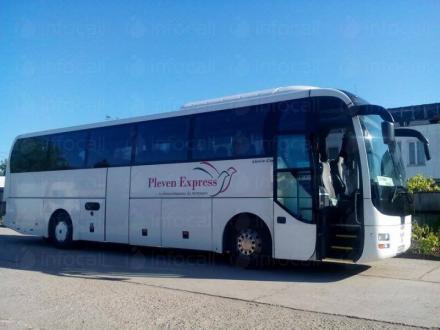 Превоз на пътници  - Плевен Експрес ЕООД