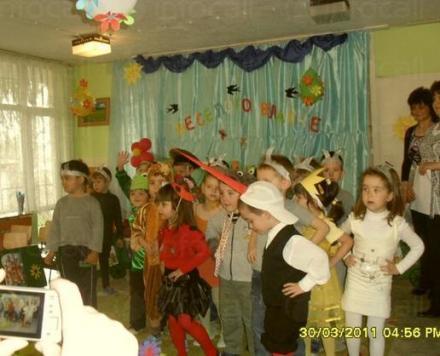Прием в детска градина в Костинброд - ДГ Пролет