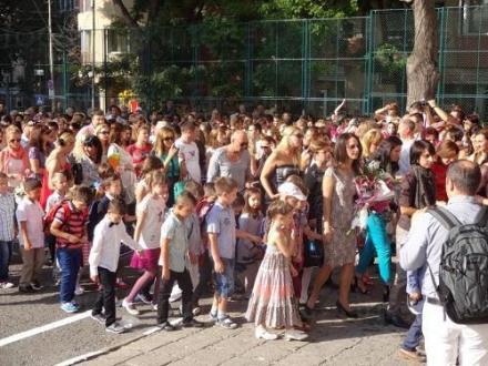 Прием в първи клас - ОУ Васил Априлов град Бургас