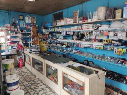 Продажба на строителни материали в град Елхово - Дар 501