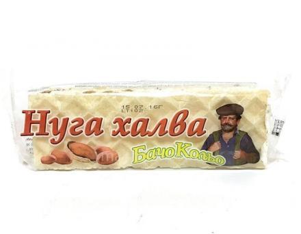 Производство халви Ябланица - Бачо Кольо