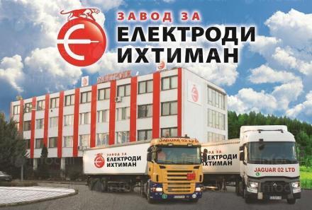 Производство и продажба на електроди в Ихтиман - Ягуар 02 ЕООД
