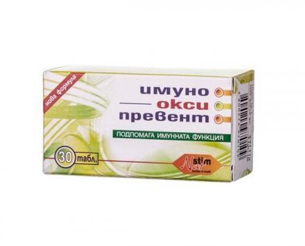 Производство на имуностимулатори в София-Лозенец - Натстим ЕООД