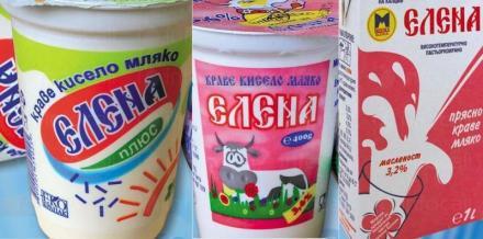 Производство на млечни продукти - Млечни продукти Елена