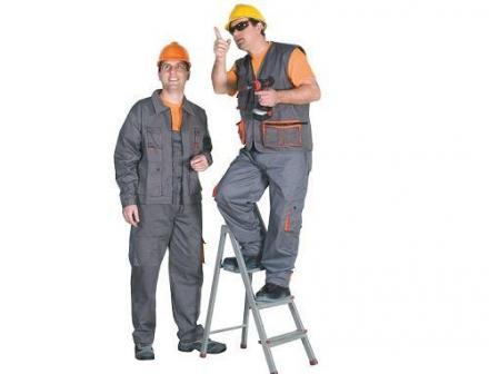 Производство на работно облекло във Велико Търново - Цветелина 98