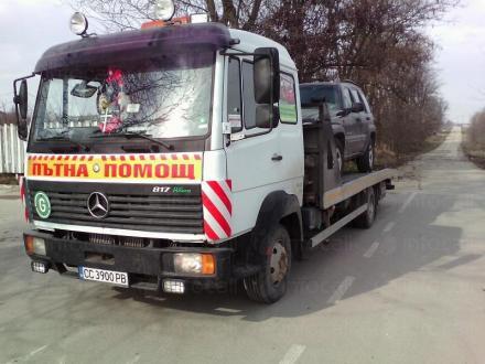 Репатриране на автомобили в Силистра - Пътна помощ Важо