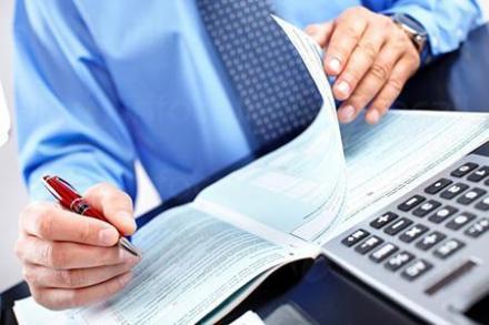 Счетоводно обслужване в Троян - Счетоводни услуги Троян