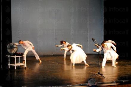 Школа по балет - НЧ Обединение 1913 Кърджали