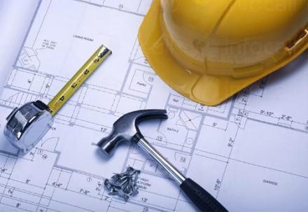 Строително-ремонтни дейности в Стара Загора - Алуминиева дограма