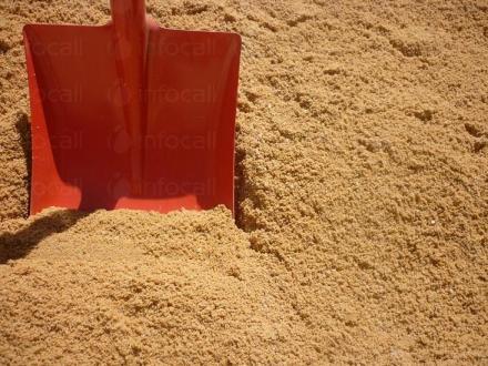 Търговия с жълт пясък в Добрич - Данивес Строй ЕООД