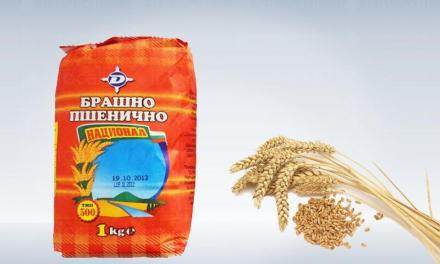 Търговия с пакетирани хранителни продукти в Пловдив - Донимекс ЕООД