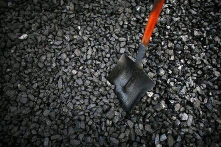 Търговия с въглища в Костинброд - Мики 2002 ЕООД