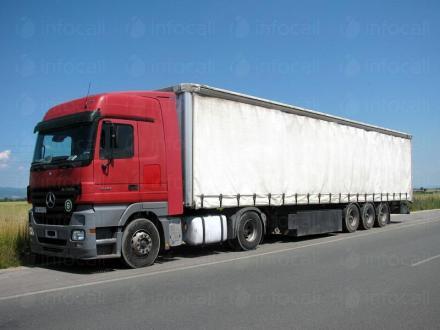 Транспорт с бордови ( брезентови ) камиони - АПОЛОН В