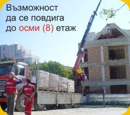 Транспортни услуги с кран, самосвал и фадрома във Варна - Жени 02
