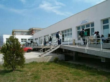Ветеринарномедицински факултет в Стара Загора - Тракийски Университет